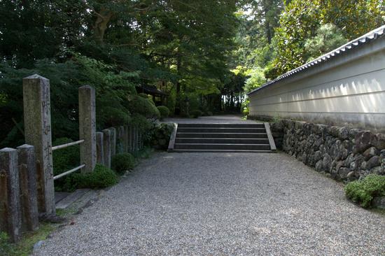 Akishino02