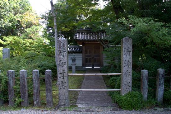 Akishino03