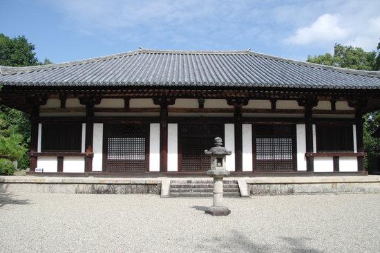 Akishino10