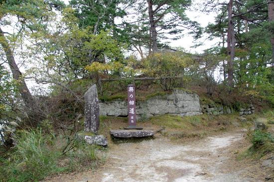 Matsushima12