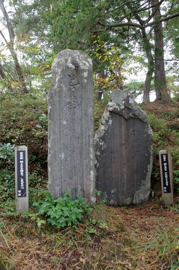 Matsushima13
