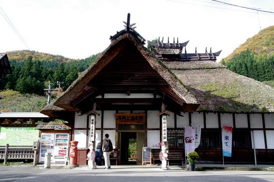 Shimogo01