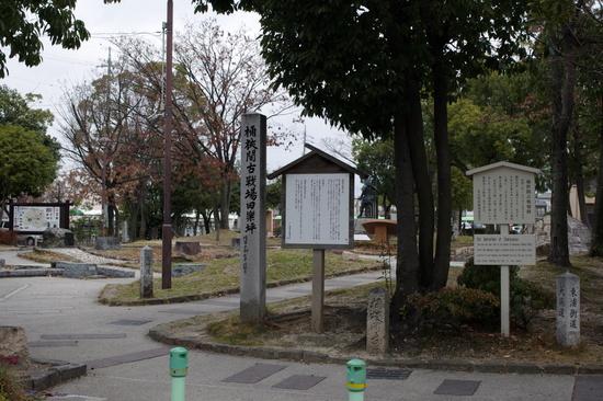 Okehazama05