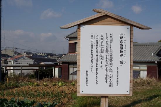 Okehazama10