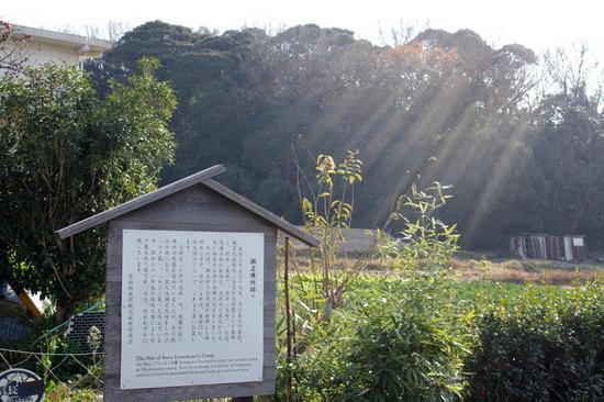 Okehazama12