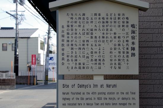 Narumi11