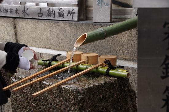 Fushimi203