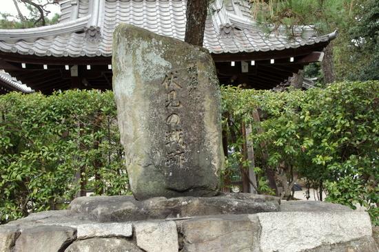 Fushimi204