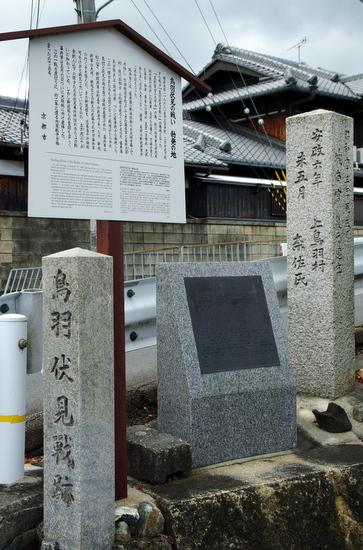 Fushimi213