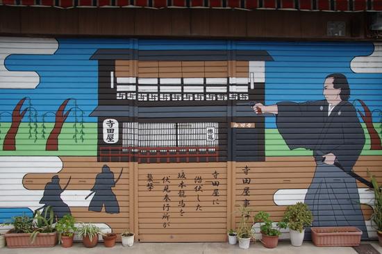 Fushimi215