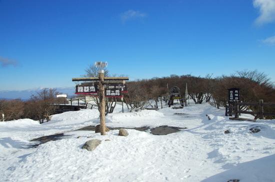 Gozaisho01