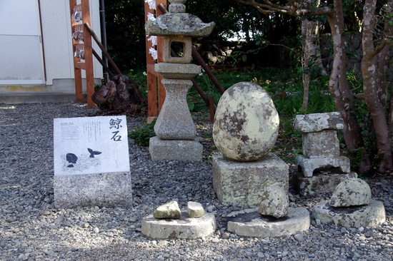 Daiohzaki13