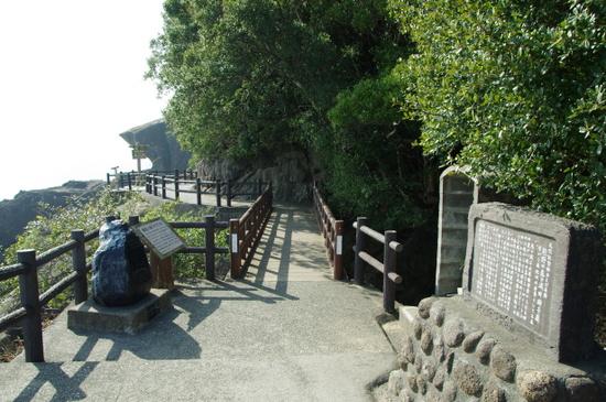 Onigajyo01