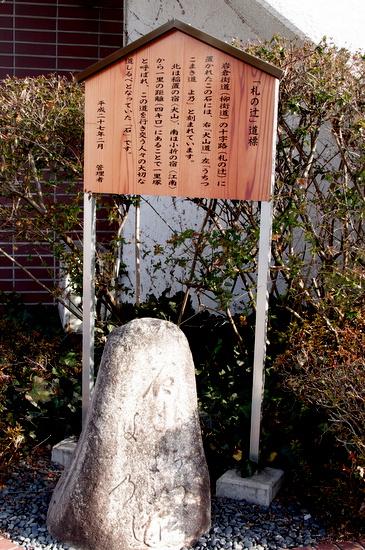 Iwakura203