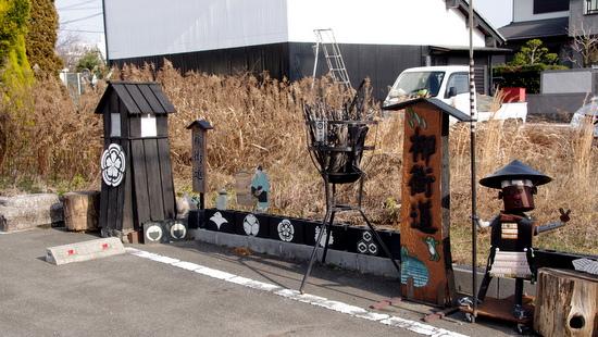 Iwakura204