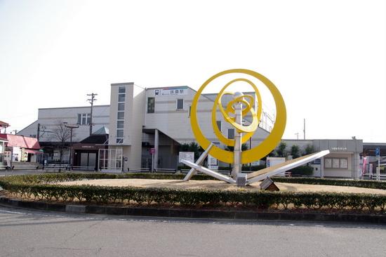 Iwakura205