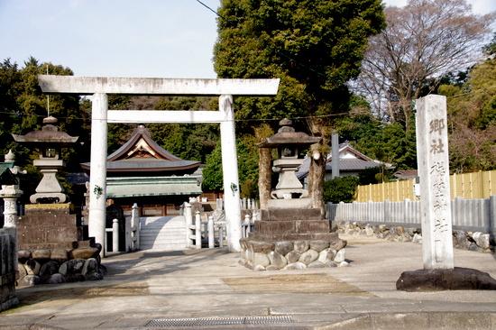 Iwakura206