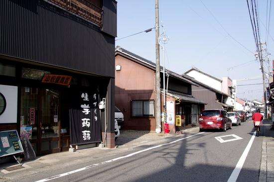 Iwakura210