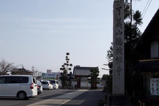 Iwakura211