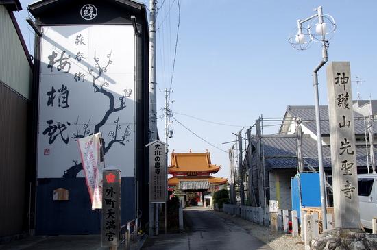 Iwakura212