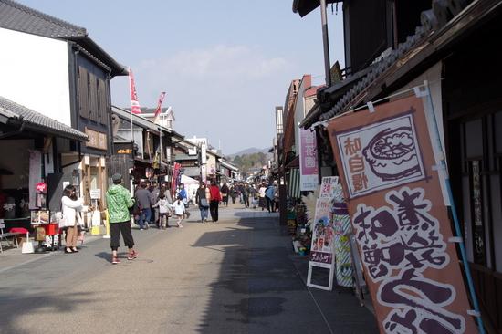 Iwakura214