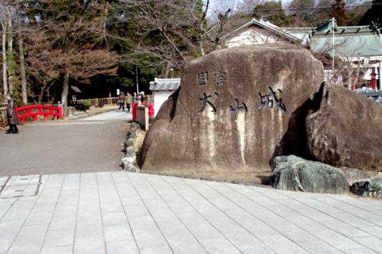 Iwakura216
