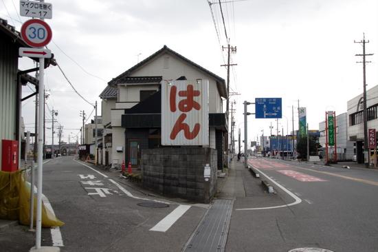 Inagi08