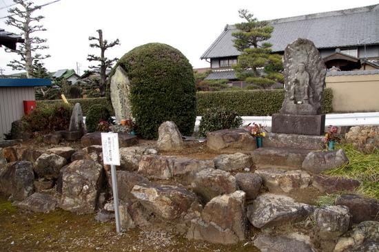 Inagi12