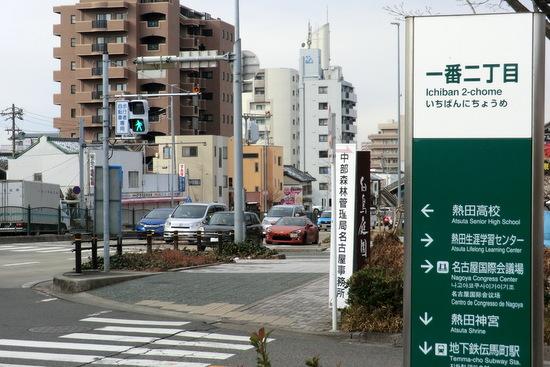 Hyakumagari01