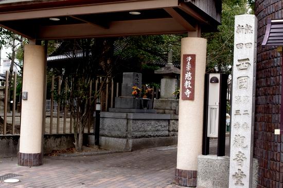 Hyakumagari03
