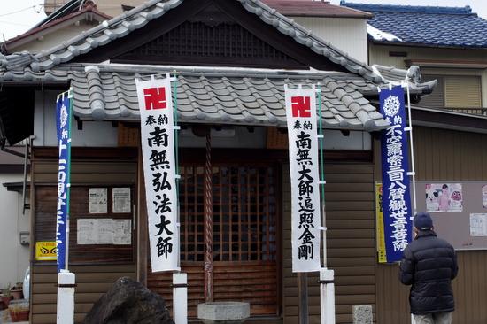 Hyakumagari07