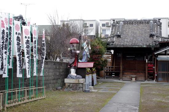 Hyakumagari09