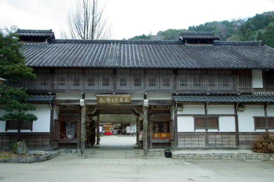 Sansyua01