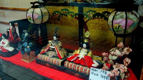 Nagahama03