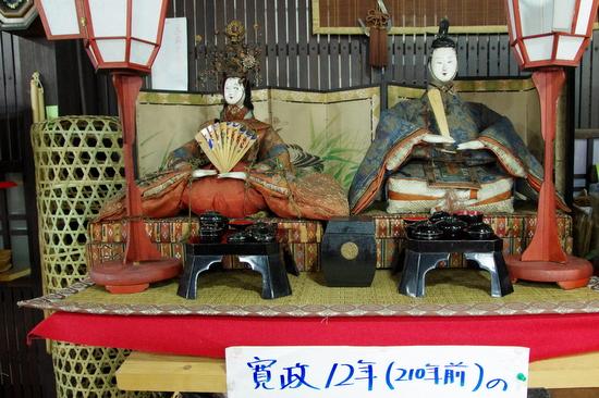 Nagahama13