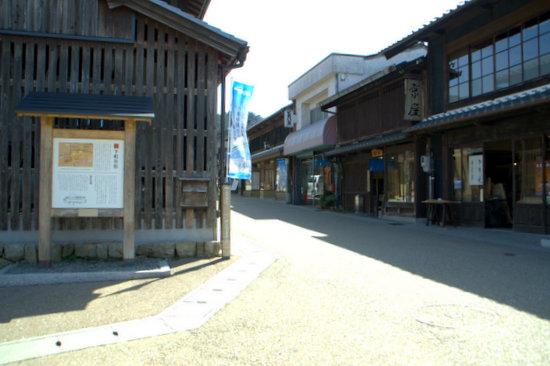 Iwamuraa11
