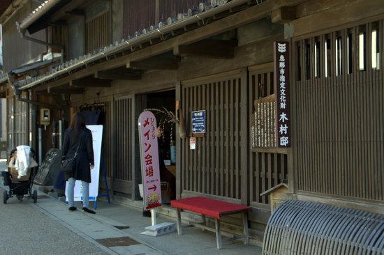 Iwamurab07