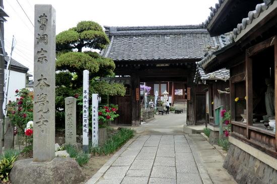 Hongakuji01