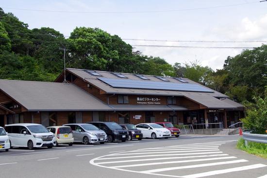 Yokoyamat01