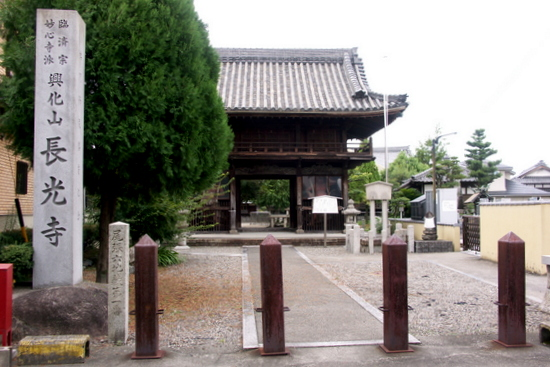 Gifukaido01