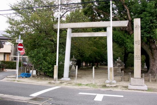 Gifukaido09