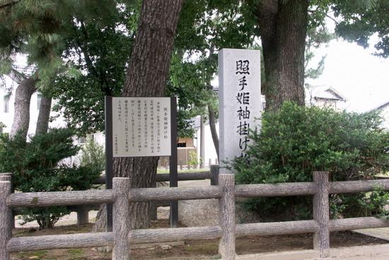 Gifukaido10