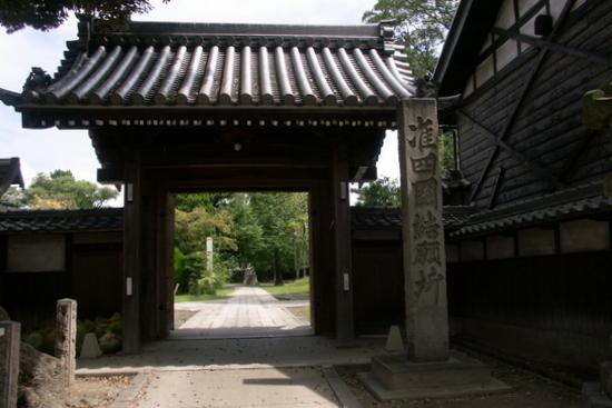 Gifukaido14