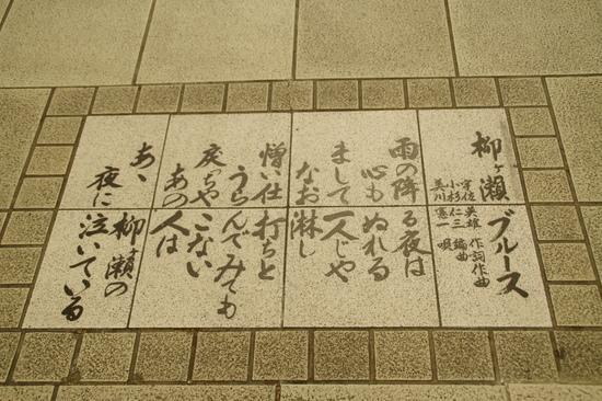 Gifu304