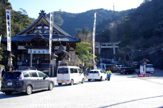Gifu311