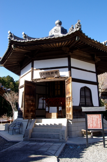 Kasuisai04