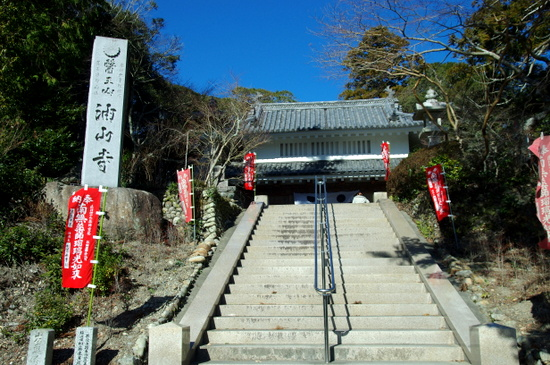 Yusanji01