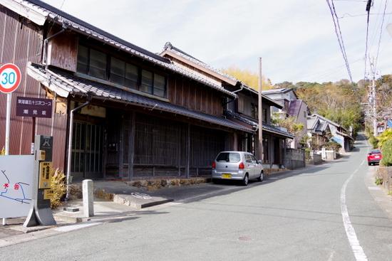 Tokaidoaf09