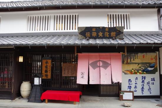Ttsuchiyama03