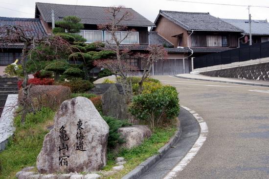 Kameyamah01